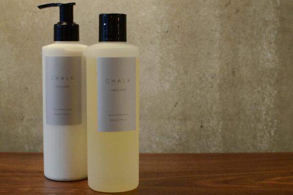 chalk-toiletries-lime-&-herb