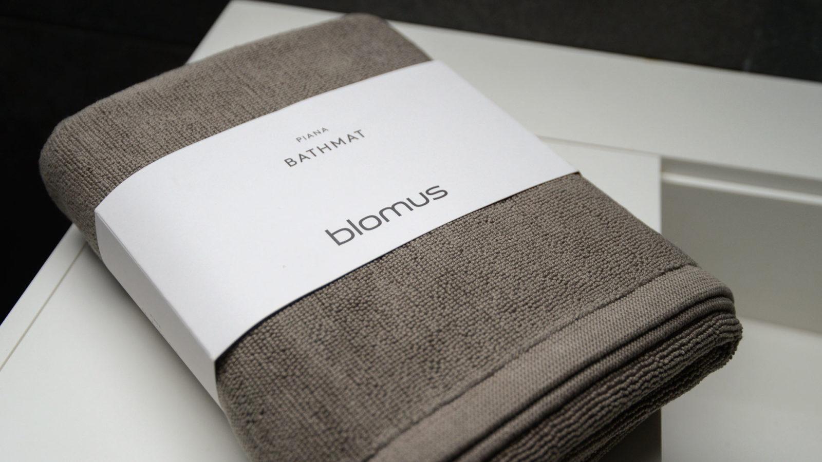 taupe large bath mat